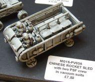 MG15-PV03A
