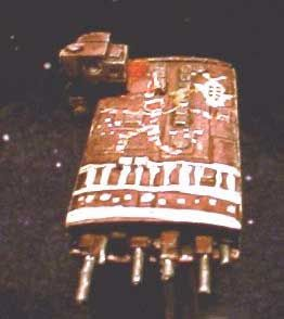 FT-906